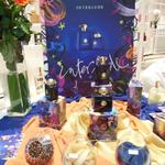 The display for the latest Amouage fragrance: Interlude.